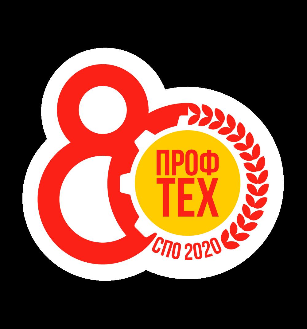 Профтех_лого